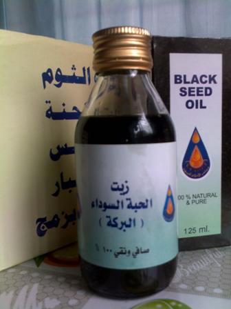 minyak%2Bhabatus%2Bsauda.jpg