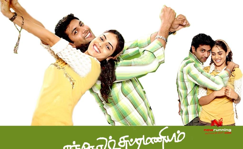sumangali kuruvi mp3 song