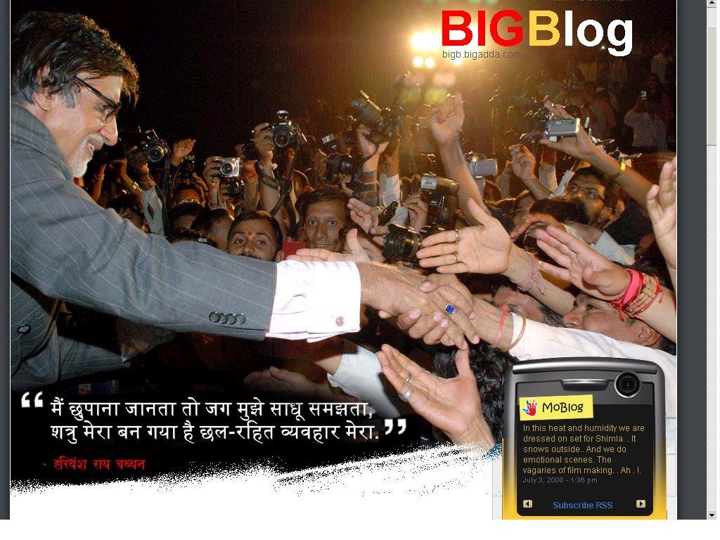 Amitabh Bhachchan's Blog