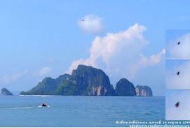 ภาพถ่าย UFO ในประเทศไทย