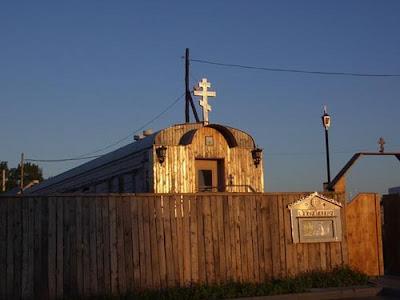 Strange church by Omoidenoki on DeviantArt |Strange Churches