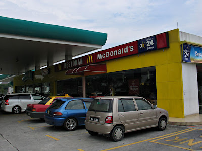 mcdonalds strategy in malaysia Mcdonald's franchise location requirements  retrieved from .