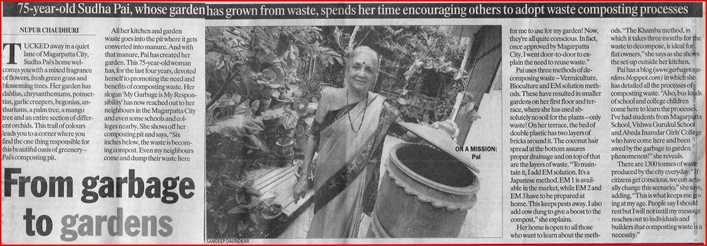 indian exress newspaper