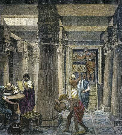 [Library+of+Alexandria]