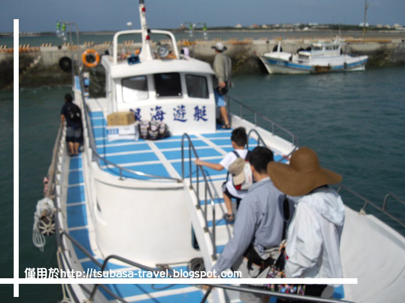 澎湖Day2 東海+水上活動 - travel~travel~