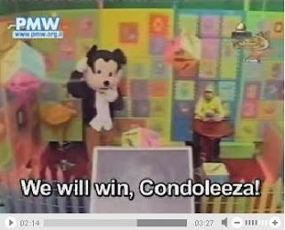 We Will Win Condolezza!!!!