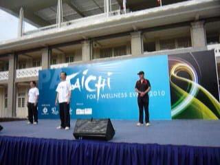 Frankie Koh: Tai Chi for Wellness 2010
