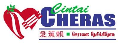 Love Cheras