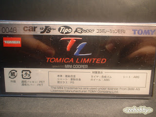 Zehobby: ~ Tomica Limited Mini Cooper (
