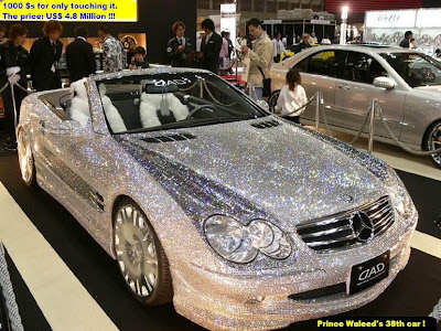 صور سيارة الوليد بن طلال ATT000829
