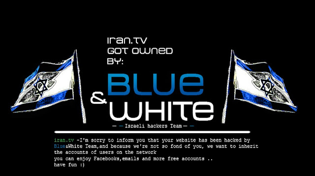 Nivosb ( Blue&White Team - Israel Hackers ) steal 340 users data from Iran.tv