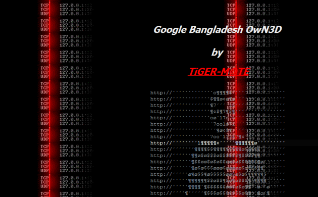 Google Bangladesh website (Google.com.bd) Hacked by TiGER-M@TE