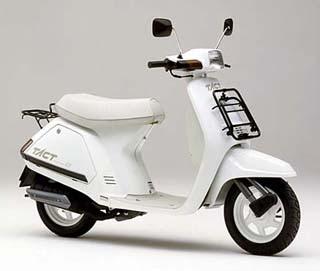 Verrassend Vespa S / Honda Aero 50 - Seperated at birth? - TheScooterScoop HJ-46