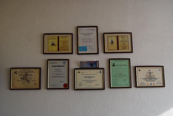 Дипломи за образование и  придобити сертификати