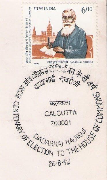 Essay on dadabhai naoroji