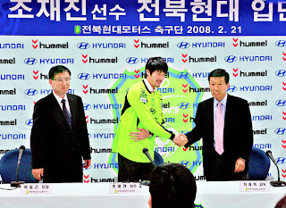 Cho Jae-jin signs for Jeonbuk