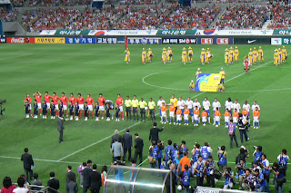 National anthems Korea-Holland in Seoul