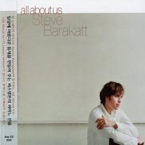 Steve Barakatt - All About Us (2002)