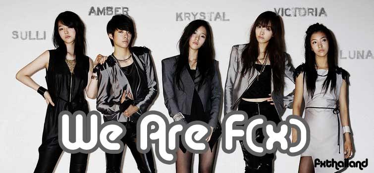 Fx | MadiiMadel F(x) Members