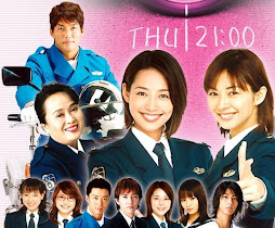 Taiho Shichauzo (You re under arrest) ตำรวจสาวจอมซ่าห์
