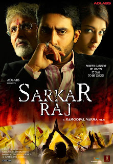 Review of Sarkar Raj