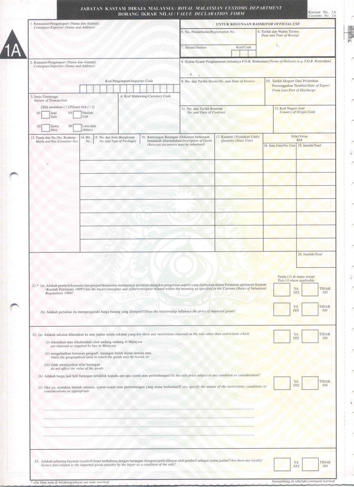Whitesmilingbullet Custom Form