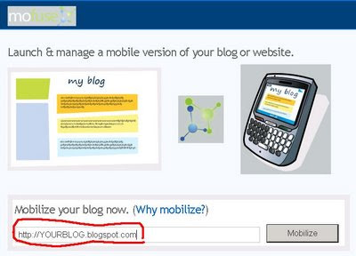 स्टाइलिश मोबाइल ब्लॉग बनाएं