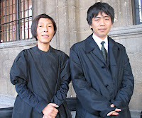 Kazuyo Sejima y Ryue Nishizawa