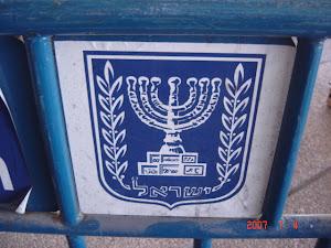 Israel nossa terra