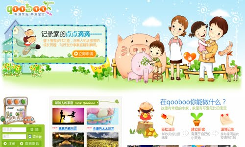 Qooboo kid web design