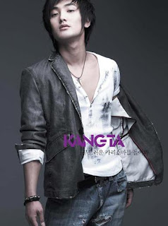 Kang Ta