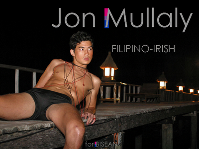 Jon Mullally