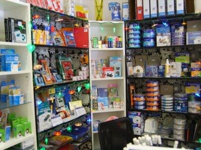 Además puedes comprar en nuestra tienda todos los productos informáticos que necesites.