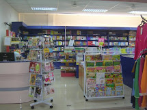 Visit Our Shop at Iqra' Books,Plaza Kangar,Perlis