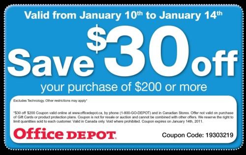 Office depot printable coupons for computers - Samsung