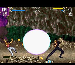 Imagem do jogo Yu Yu Hakusho Final