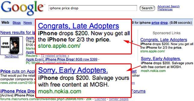 [google+Ads.jpg]