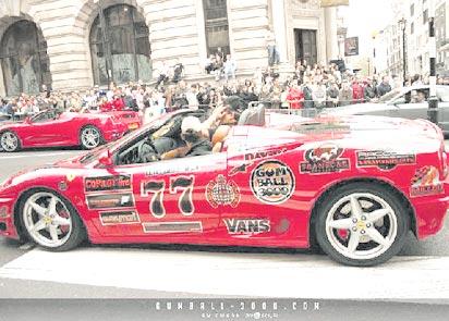 Ferrari rojo rojito