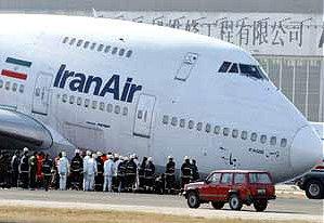 [untitled+IRAN+747+se+cayÃ]
