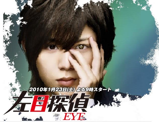 Syukri0235 Hidarime Tantei Eye