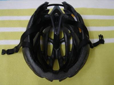 Site Blogspot  Giro Bicycle Helmet on Shades   Procyon S Closet  Giro Atmos Helmet Matte Black