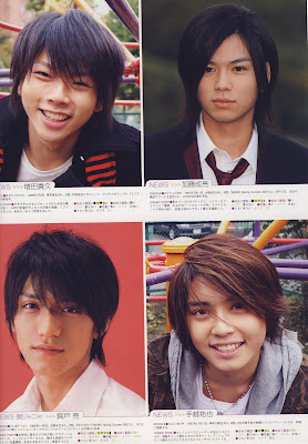 Japanese Young Male Idol Hair Styles