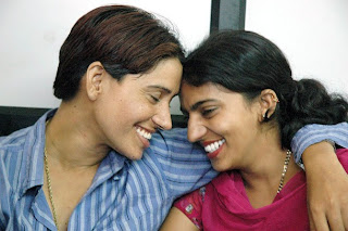 Baljit Kaur and Rajwinder Kaur