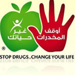 أوقف المخدرات..غير حياتك    STOP DRUG..CHANGE YOUR LIFE