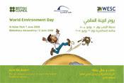 5 يونيو.. يوم البيئة العالمي