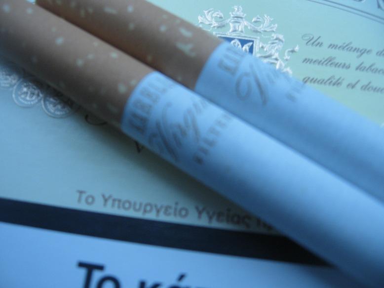 zigarette ohne giftstoffe