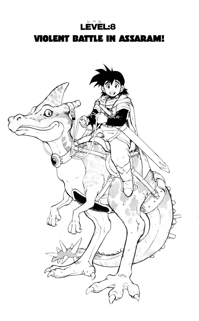 Dragon Quest: Emblem of Roto chapter 8 trang 3