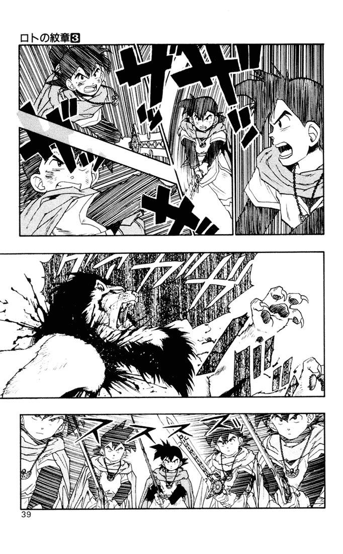 Dragon Quest: Emblem of Roto chapter 8 trang 67