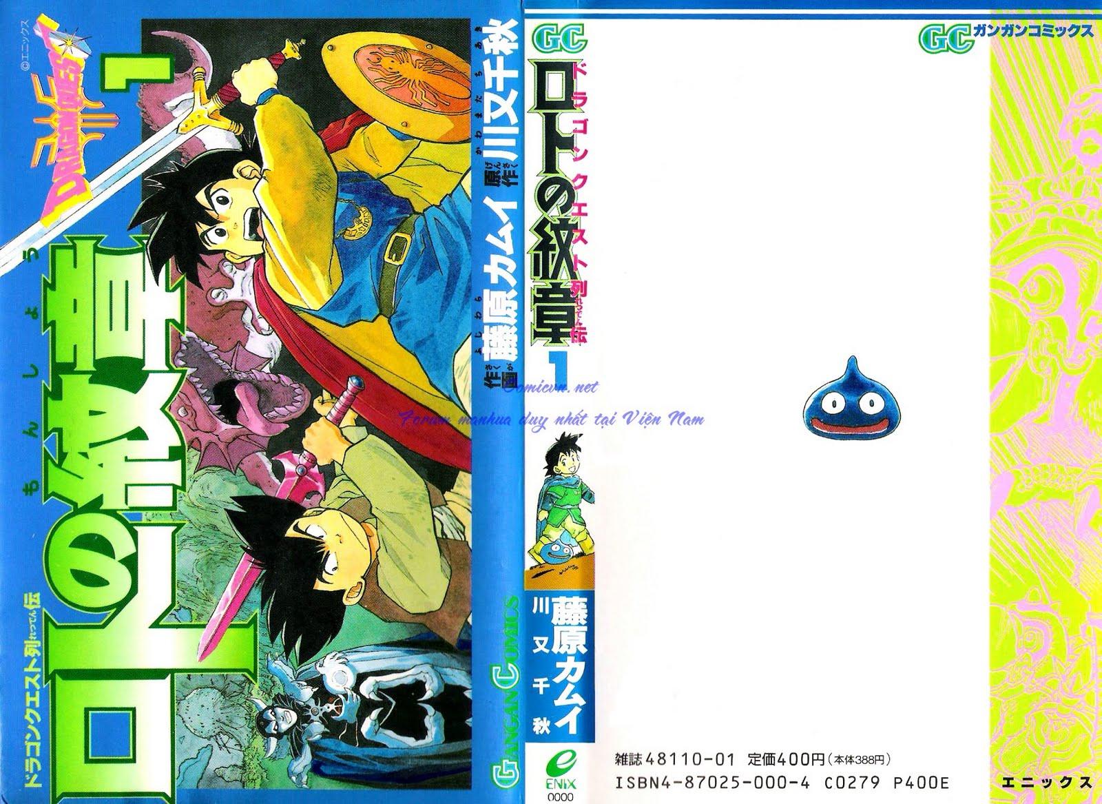 Dragon Quest: Emblem of Roto chapter 2 trang 1