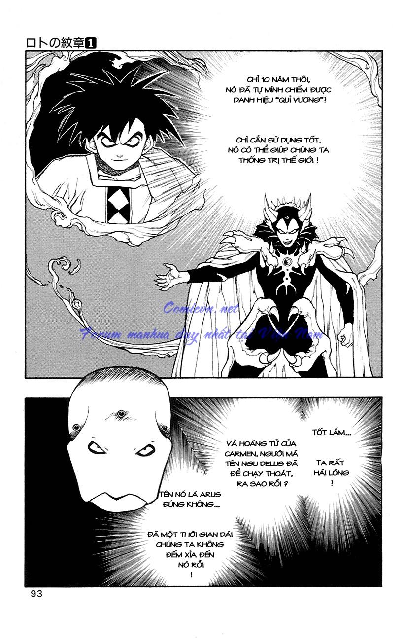 Dragon Quest: Emblem of Roto chapter 2 trang 43